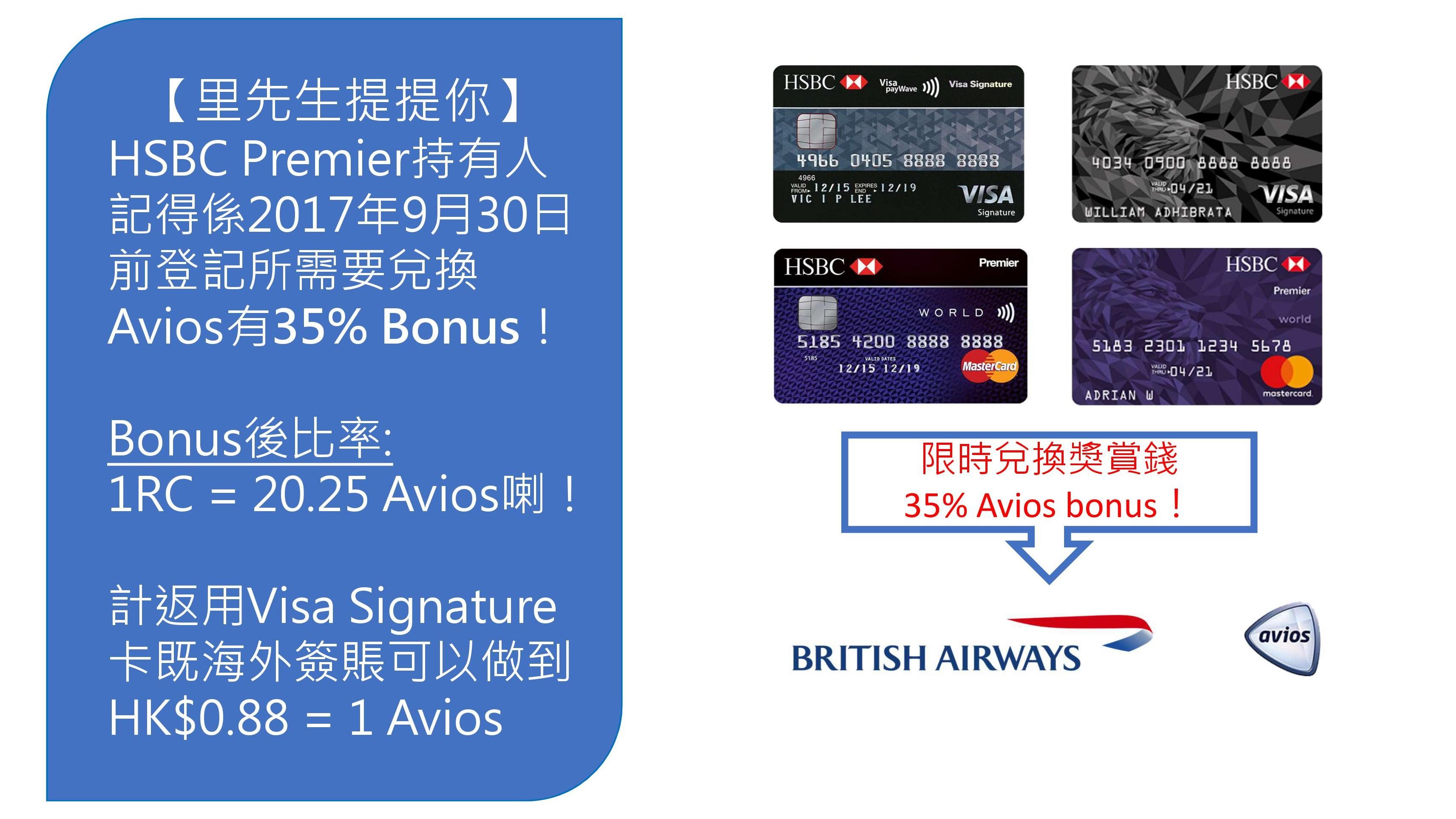 Perfect Avios Business Credit Card Photo - Business Card Ideas ...