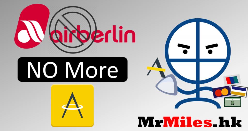 airberlin no more asiamiles
