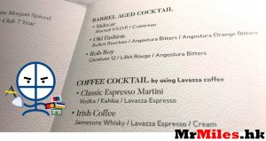 Plaza Premium First cocktail