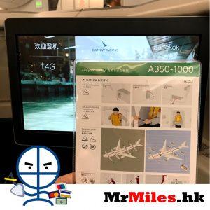 a350-1000 safety menu