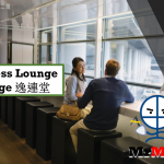 【The Bridge 逸連堂】CX Business Lounge 國泰貴賓室 Video and 位置Map