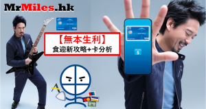 citi cash back visa 迎新FB