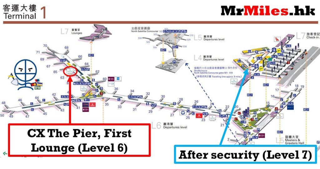 the pier 玉衡堂位置 國泰頭等lounge