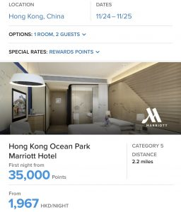 ocean park marriott 萬豪海洋公園酒店價錢