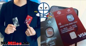 中銀香港航空visa卡
