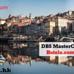 DBS Hotels.com 15% discount promo code! MasterCard 15% off!(限時)平時10%酒店推廣優惠代碼