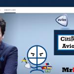 Citibank 出糧戶口/ 常行指示Standing Instruction (SI) Banking賺Avios教學(Citi Priority)