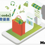 【HKTVmall code】2019年最新渣打信用卡HK$200現金券回贈