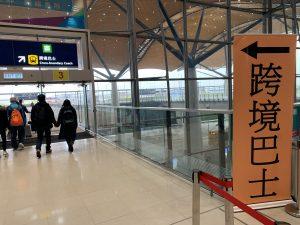 St Regis Zhuhai香港出發珠海交通 (13)