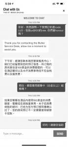 st regis zhuhai 珠海瑞吉 LU3預訂