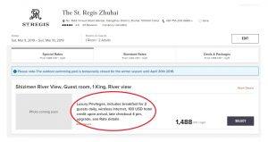 st regis zhuhai 珠海瑞吉 LU3 訂房