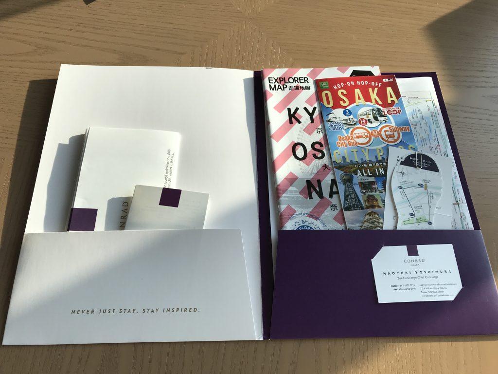大阪康萊德酒店-文件夾內有酒店設施及大阪旅遊資訊小冊子