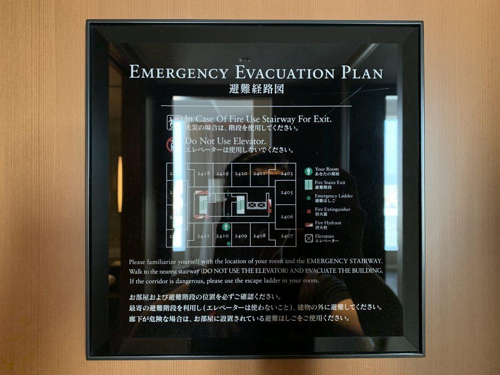 大阪瑞吉酒店-房間的緊急逃生路線圖