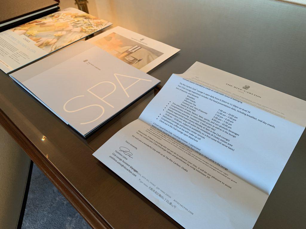 The Ritz-Carlton Osaka-各式酒店設施小冊子
