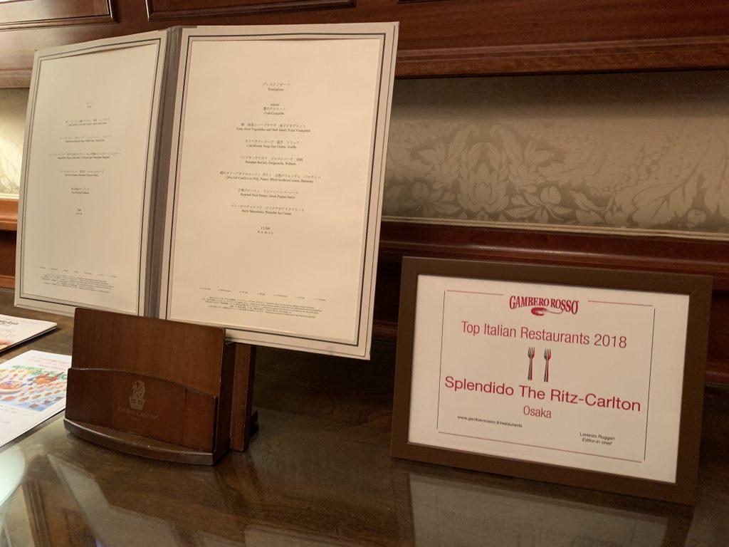 The Ritz-Carlton Osaka Splendido餐廳-餐牌及獎狀