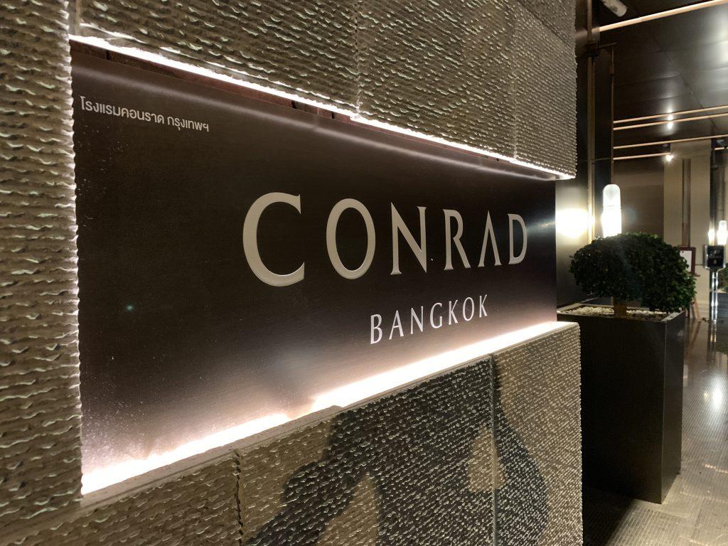 曼谷港麗酒店招牌