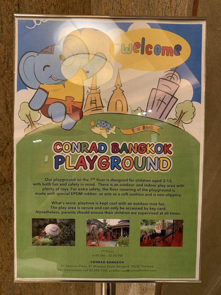 曼谷港麗酒店-兒童遊樂場位於酒店7樓(6am-10pm開放)