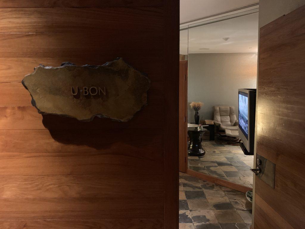 曼谷港麗酒店-按摩完到U-bon休息