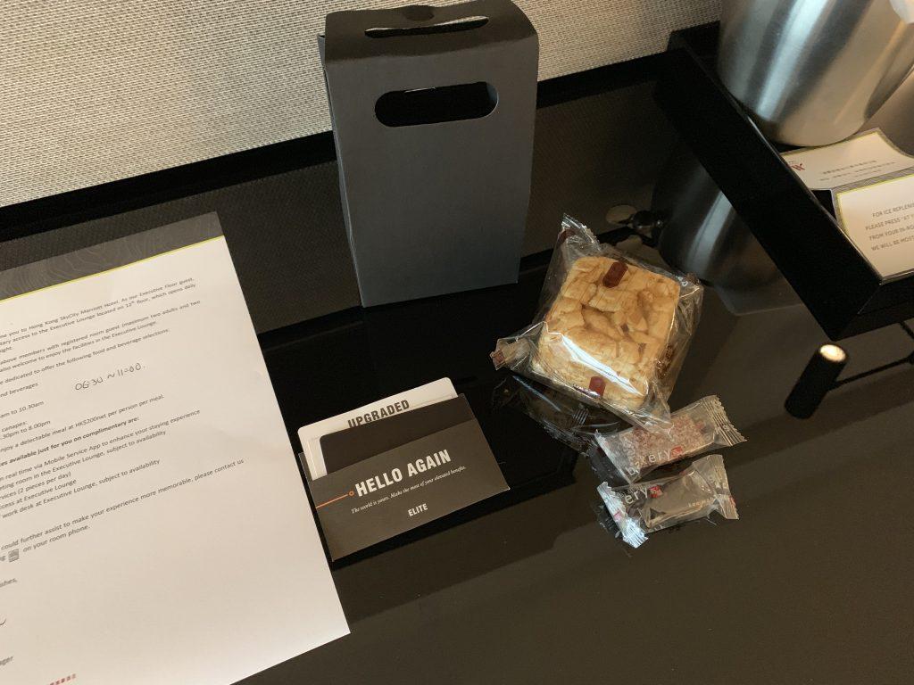 香港天際萬豪酒店-迎賓小食是奇華餅家出品