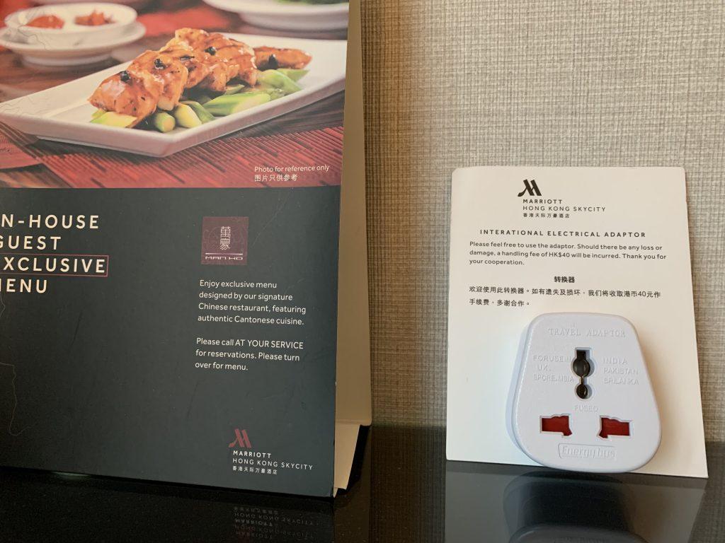 Hong Kong SkyCity Marriott Hotel-轉換器,忌損壞,否則收取$40手續費