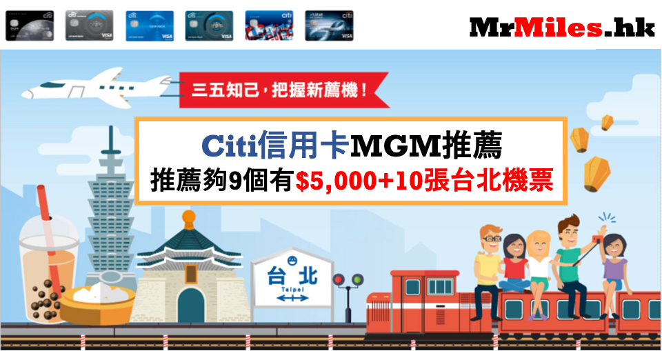 201906_citi_MGM_國泰台灣