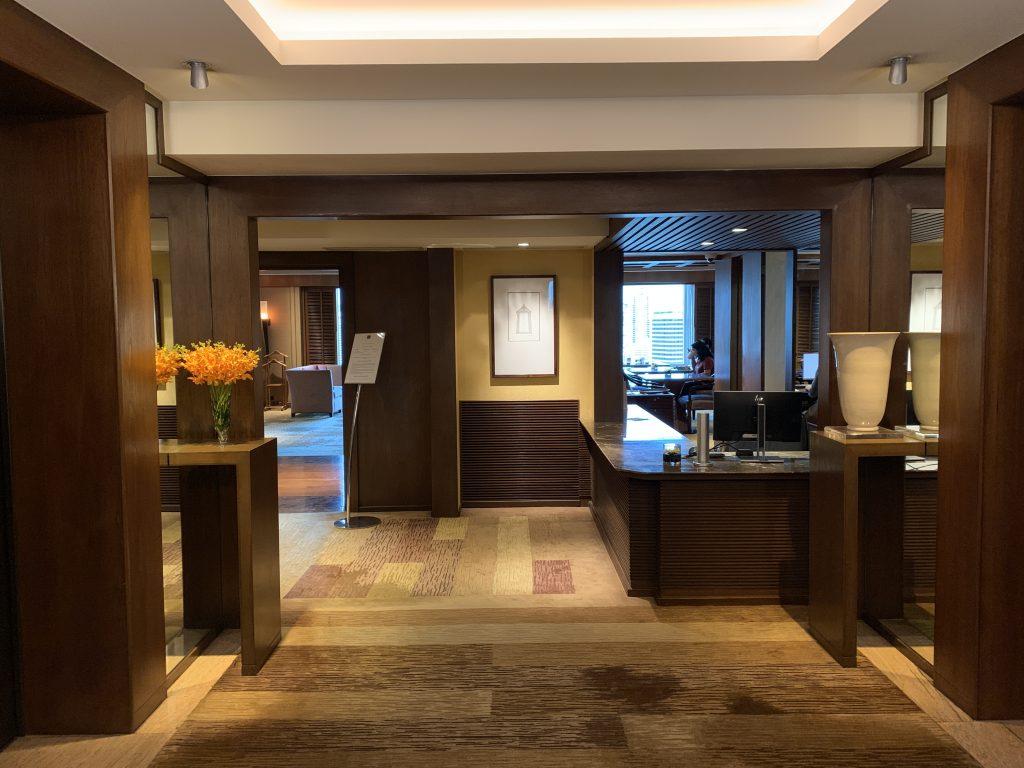 Executive Lounge接待處