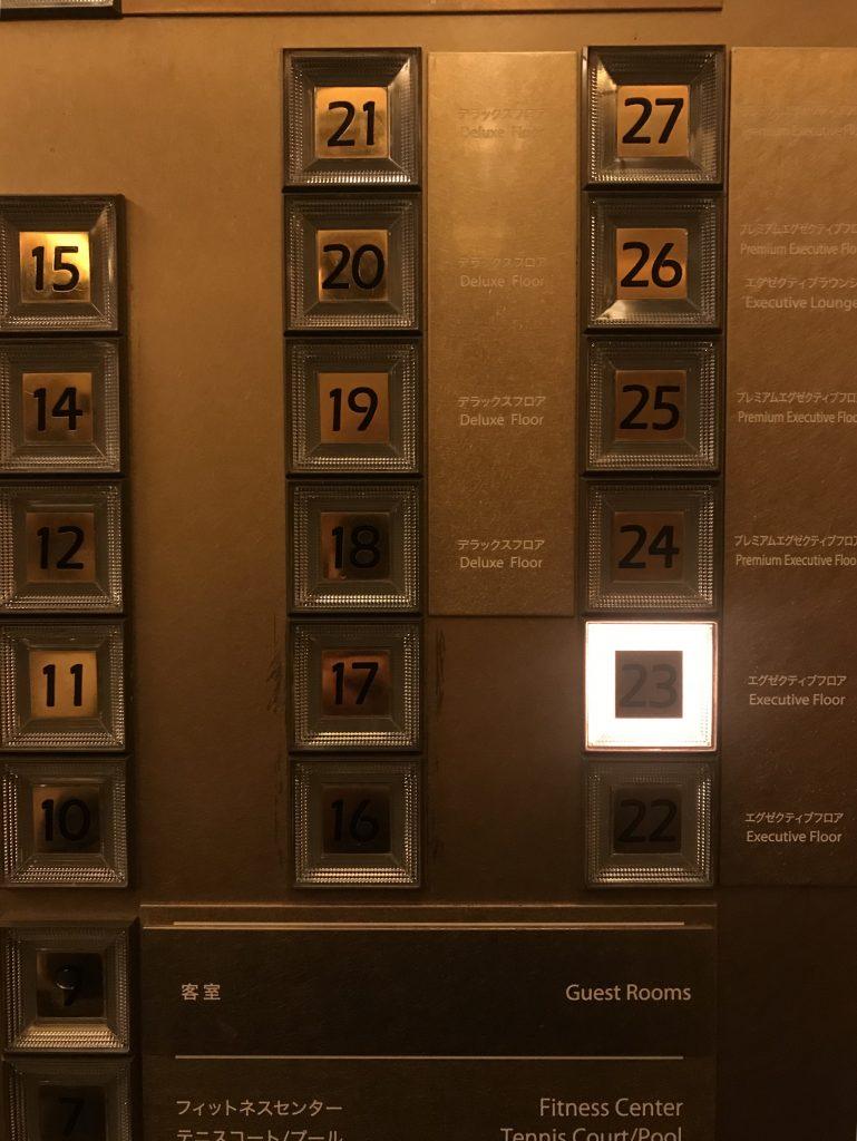 名古屋希爾頓酒店Hilton Nagoya設施-酒店樓高27層