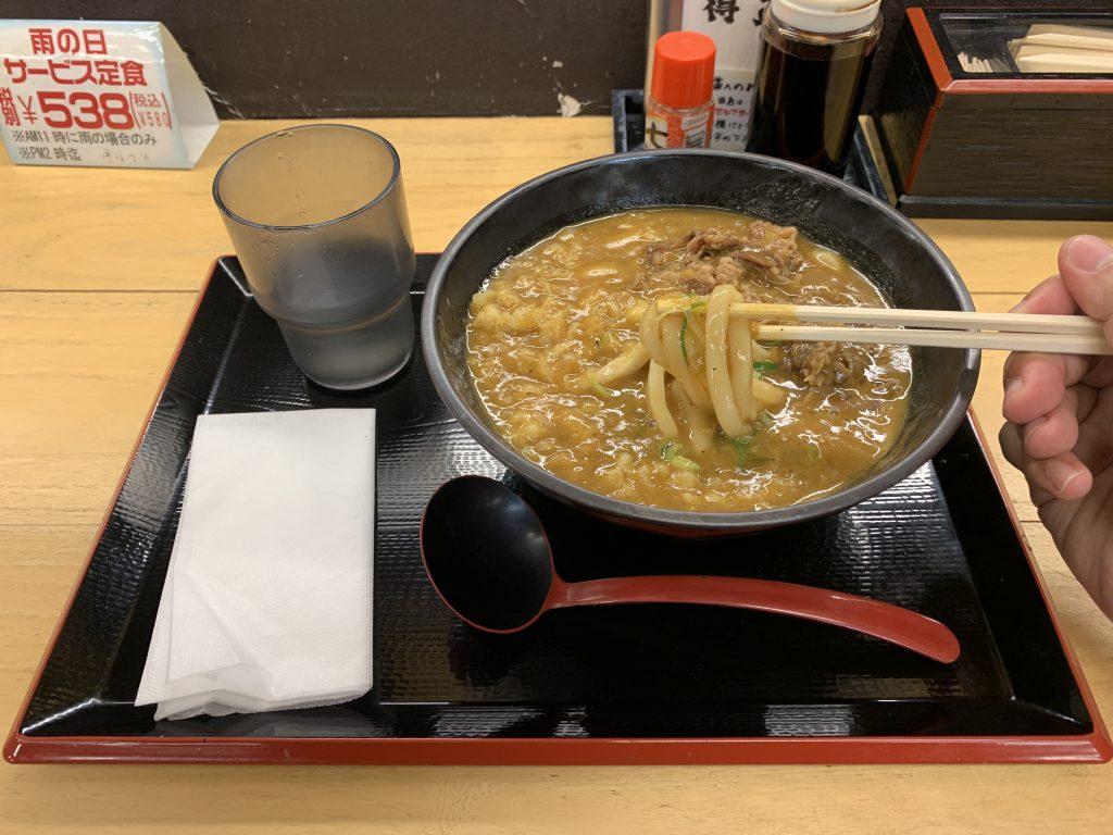 大阪麗思卡爾頓酒店周邊-馳名咖喱烏龍麵好吃