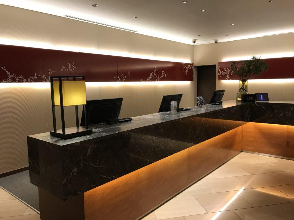 東京希爾頓酒店設施-酒店接待處