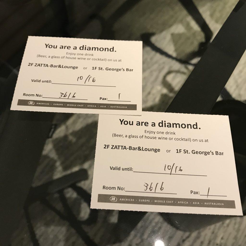 東京希爾頓酒店-Hilton鑽石會員可到酒店的Zatta酒吧或St.George Bar享用免費飲品一杯