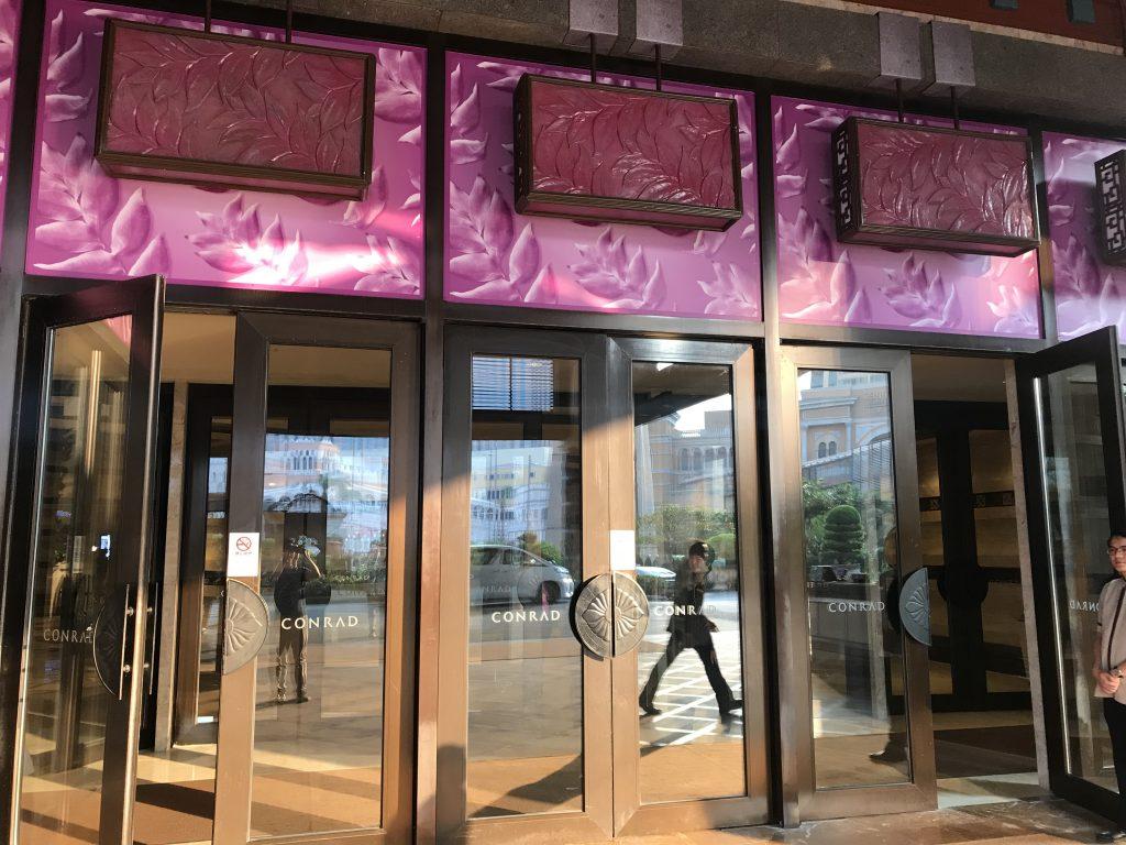 澳門金沙城中心康萊德酒店設施-酒店正門入口