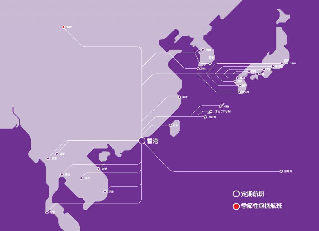 香港快運 HK Express航點