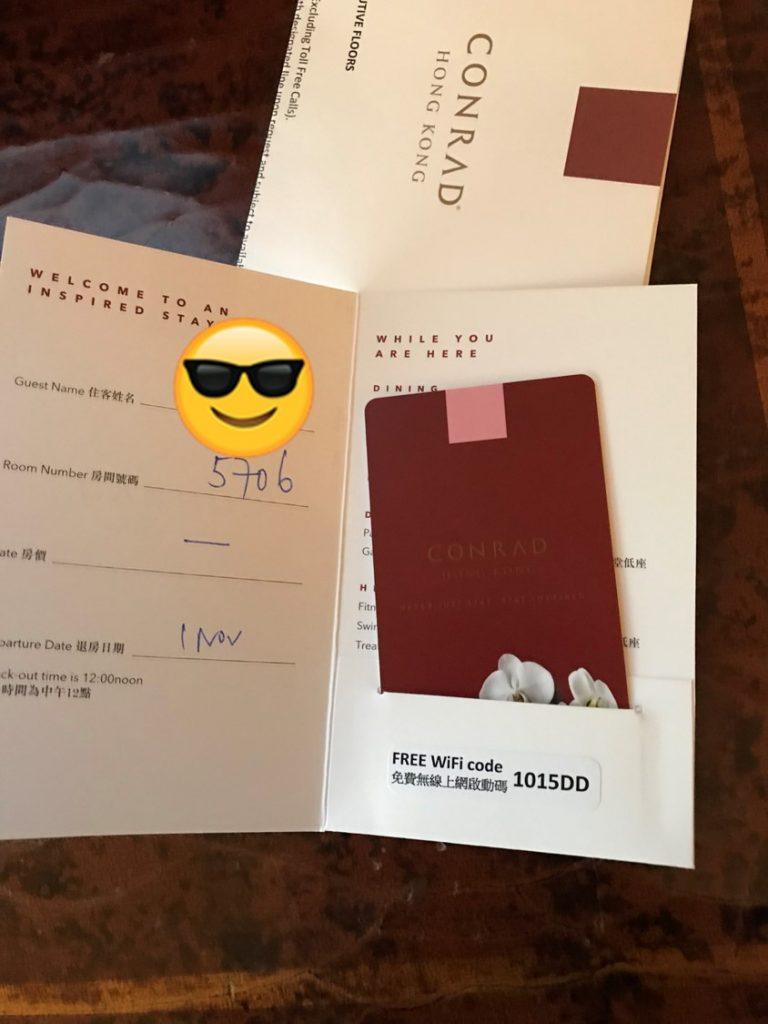 香港港麗酒店-此行入住5706房間