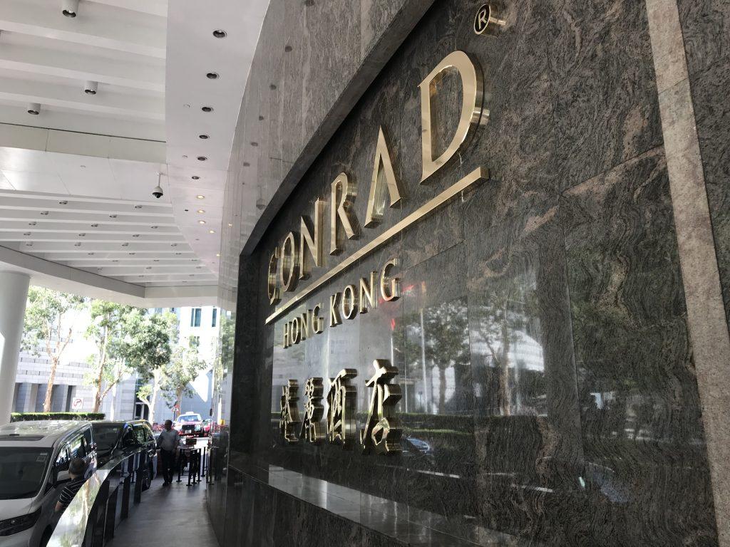 香港港麗酒店Conrad Hong Kong設施-酒店招牌