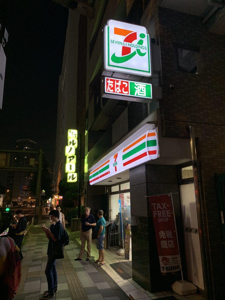 The Prince Sakura Tower Tokyo周邊-酒店鄰近7-11便利商店