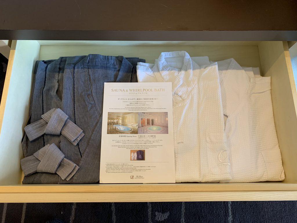 東京櫻花塔高輪皇家王子大酒店(傲途格精選)-酒店提供日式浴衣及睡袍