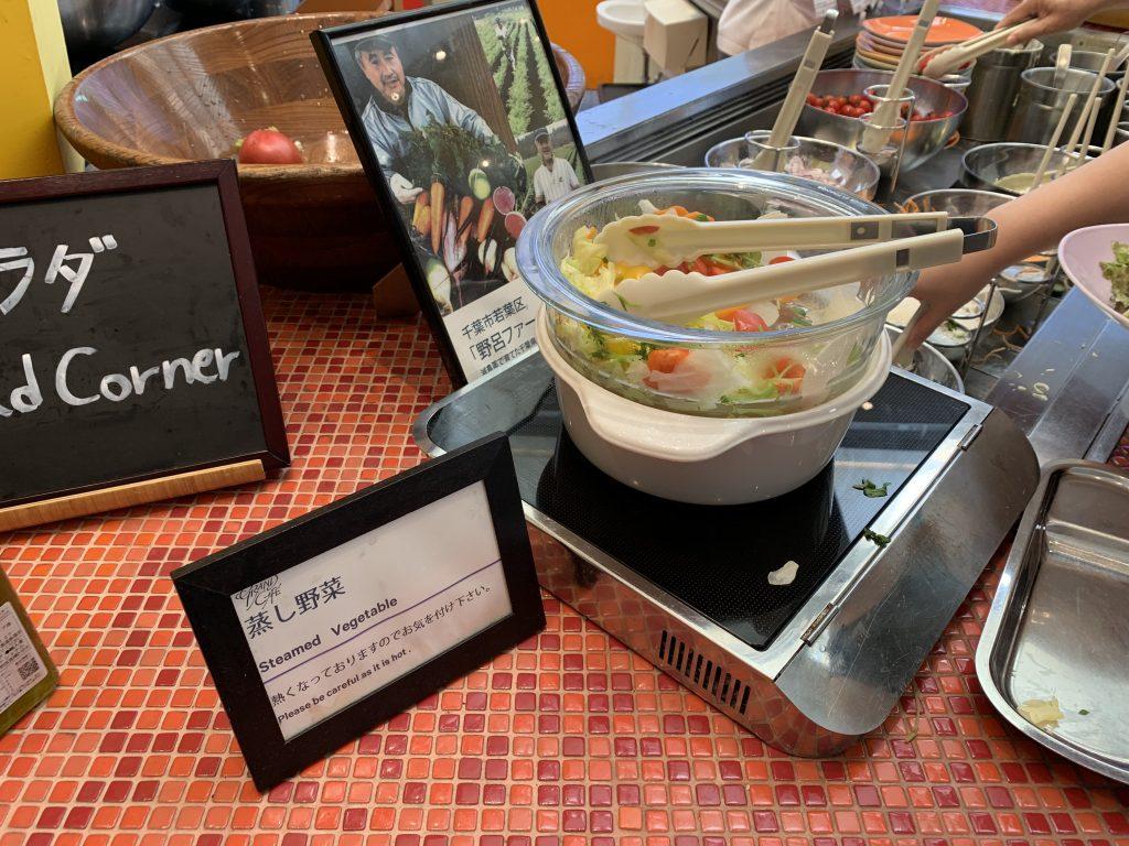 Sheraton Grande Tokyo Bay Hotel Grand Café-早餐有白烚蔬菜