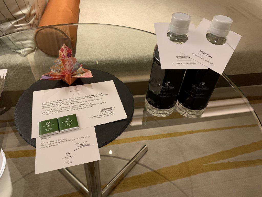 東京紀尾井町王子畫廊豪華精選酒店-歡迎信條、免費樽裝水及迎賓小食