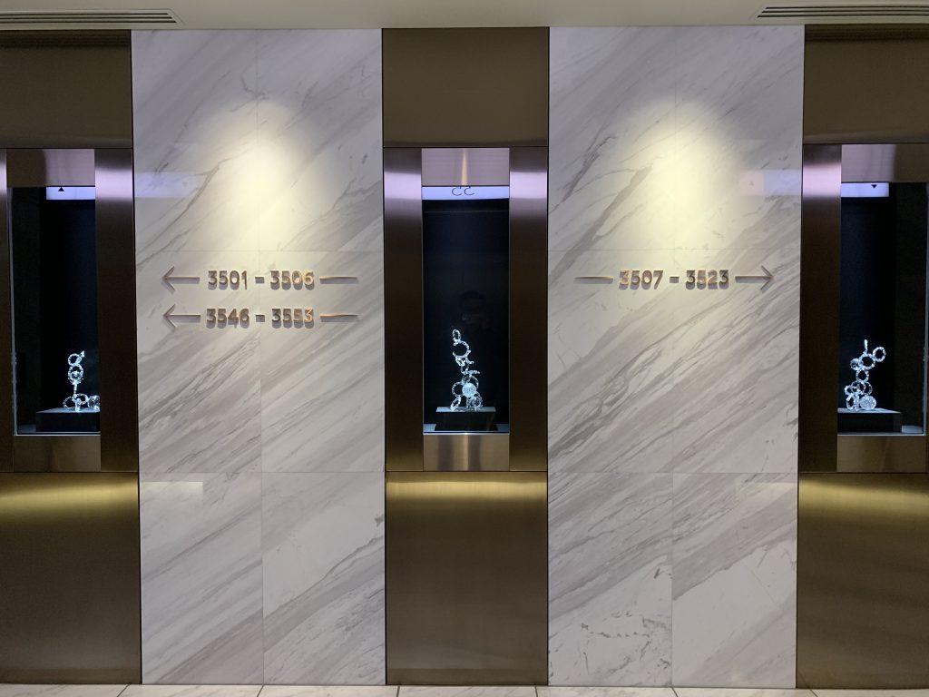 東京紀尾井町王子畫廊豪華精選酒店-此行入住3553房間