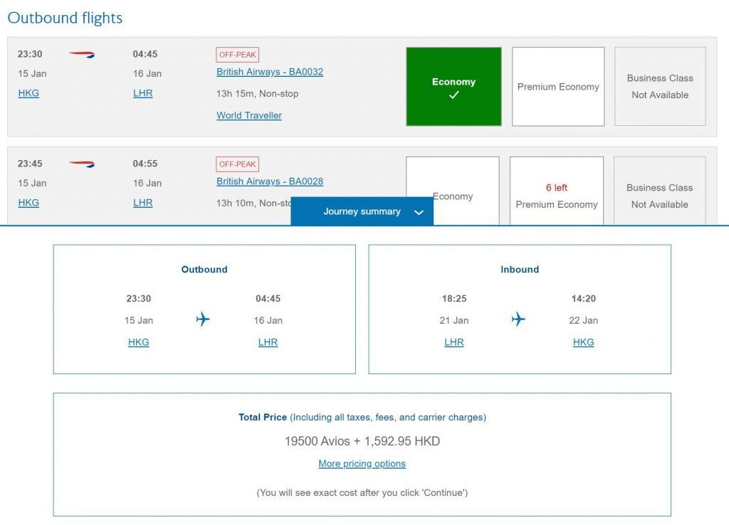英航半價Avios 倫敦