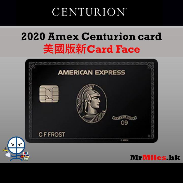 AE centurion card 黑卡 card face