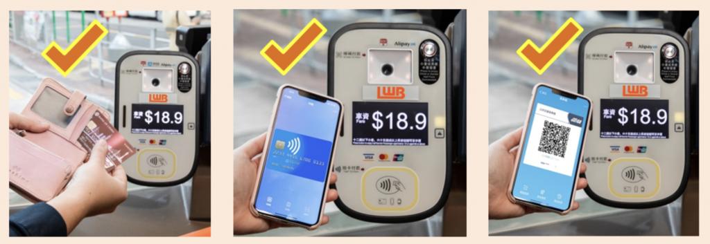lwb-payment