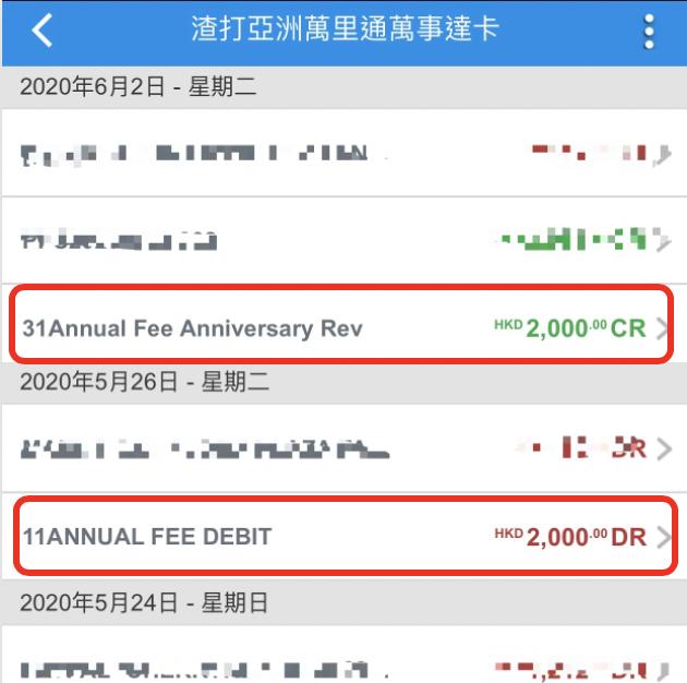 scb-banking-渣打-開戶-免信用卡年費