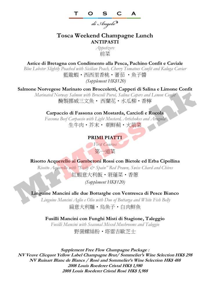 Ritz-Carlton-Tosca-優惠-3