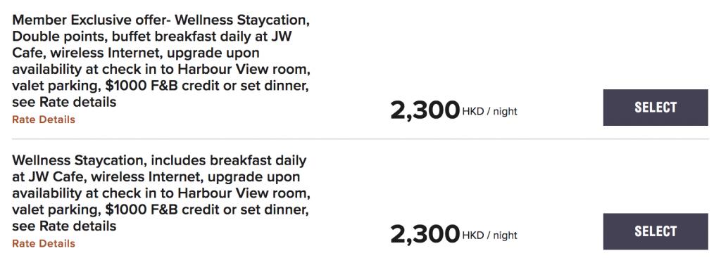 hotel-promo-staycation-jw-萬豪
