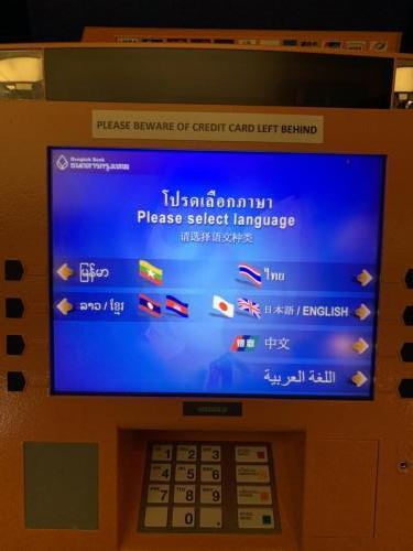 貨幣兌換提款機有多種語言選擇