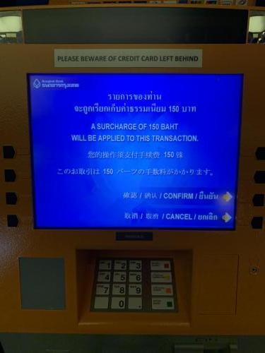 使用貨幣兌換提款機須繳交手續費150泰銖