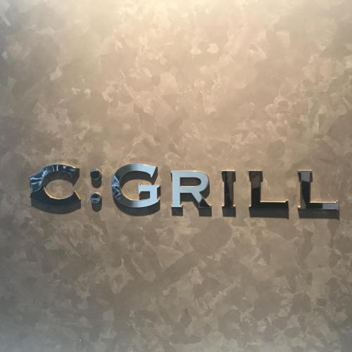 C:Grill餐廳招牌