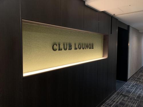 Club Lounge入口及招牌