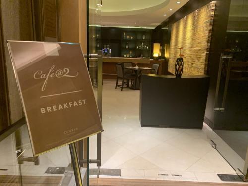 曼谷港麗酒店 Cafe@2 門口 Entrance